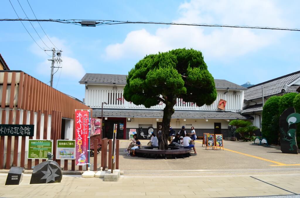 水木しげる記念館の入場料や営業時間
