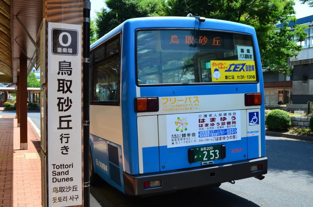 鳥取駅から鳥取砂丘のアクセスは路線バス