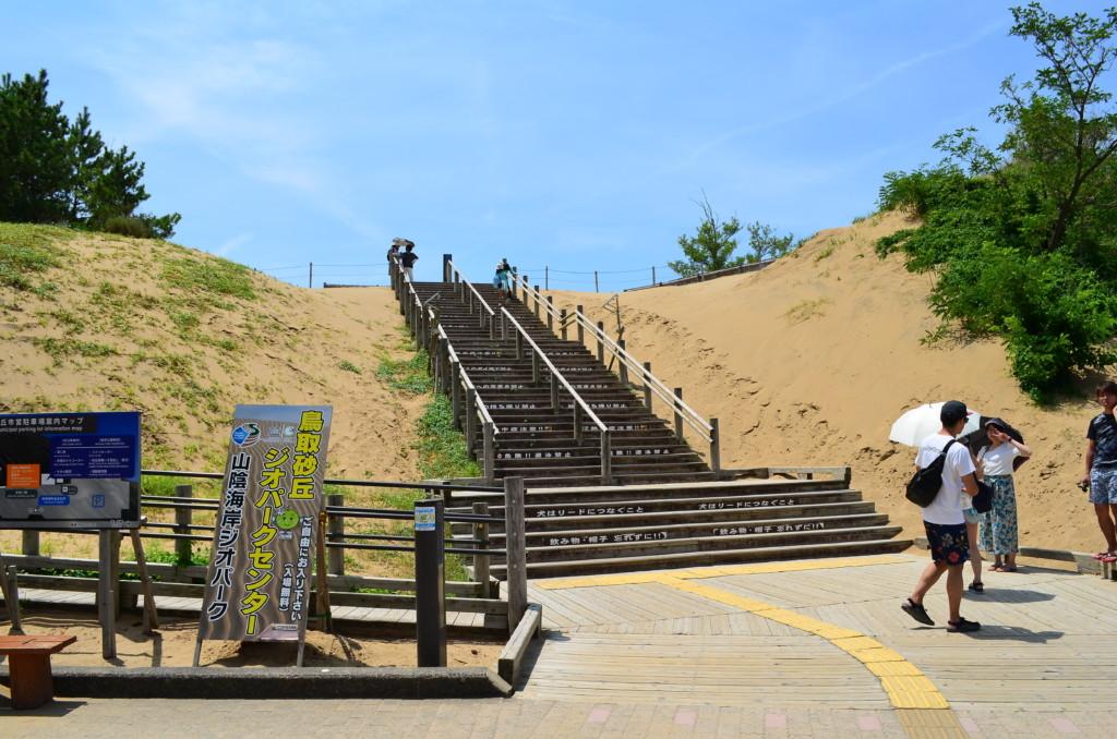 鳥取砂丘を観光する時の服装や注意点は?