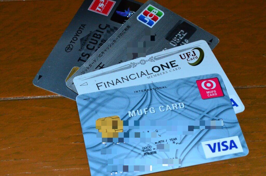 国民年金をクレジットカード納付にした時の注意点