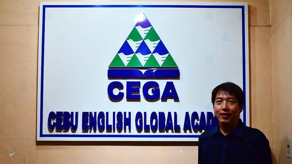 セブ島留学でおすすめの学校のCEGAは親も安心する理由を説明するよ