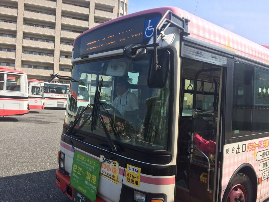 松江から境港の行き方・アクセスは?境港・由志園・松江を40分で結ぶ直行バスがラクです