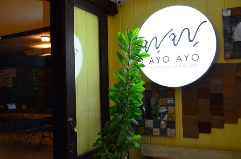 セブ島のゲストハウスのアヨアヨバックパッカーイン&アートカフェ(AYO AYO Backpackers Inn & Art Cafe)とは?