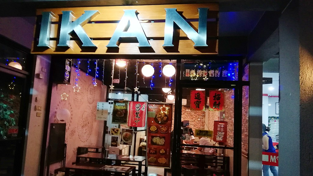モトボサツさんおすすめのセブ島の台湾居酒屋のIKANとは?キレイな台湾人女性もいる?