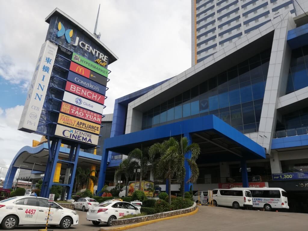セブ島でフィリピンの観光ビザを延長する方法