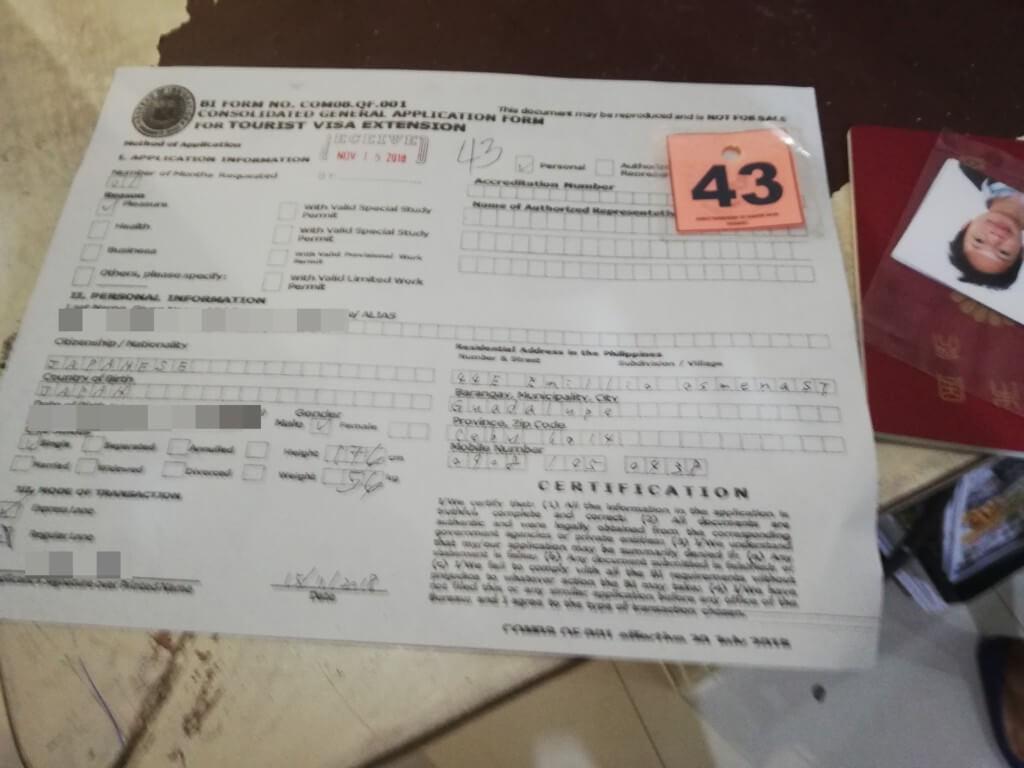 インフォメーションに申請用紙を提出
