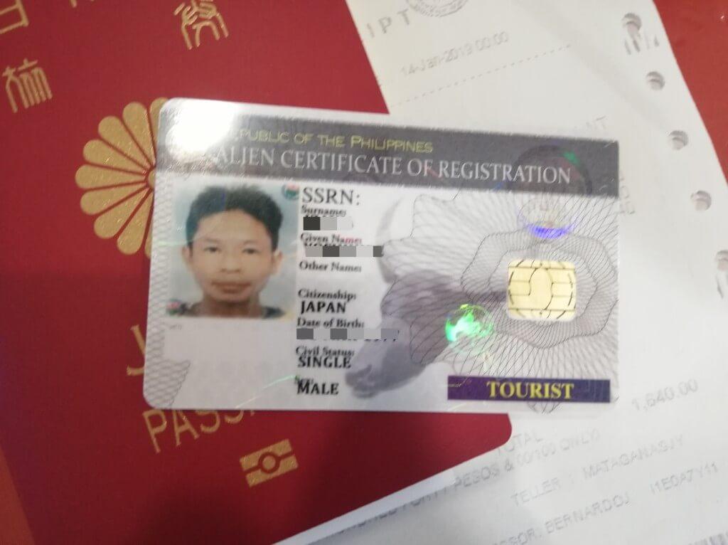 2回目のフィリピンの観光ビザを延長する人&6か月以上フィリピンに滞在した人が気をつけるべき事
