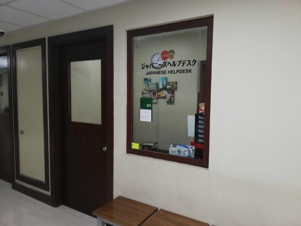 セブ島のジャパニーズヘルプデスクの場所や行き方、診療を受ける準備