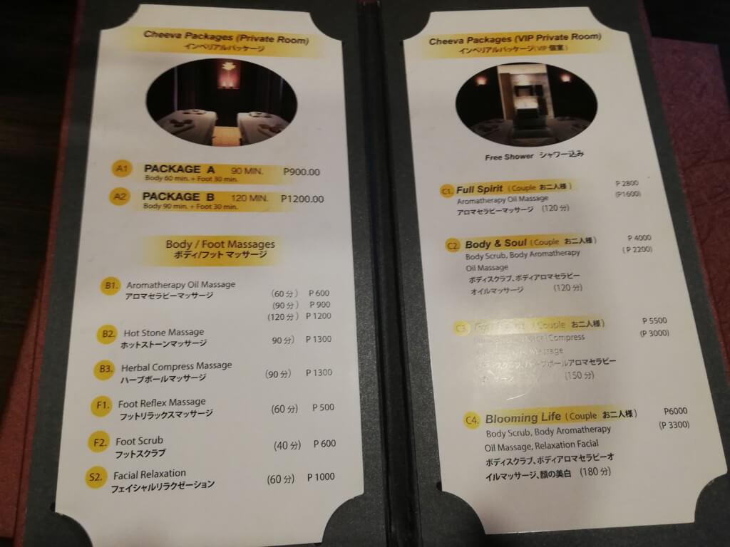 セブ島の新しくできたチーバスパ(Cheeva Spa)のメニューや料金、予約方法