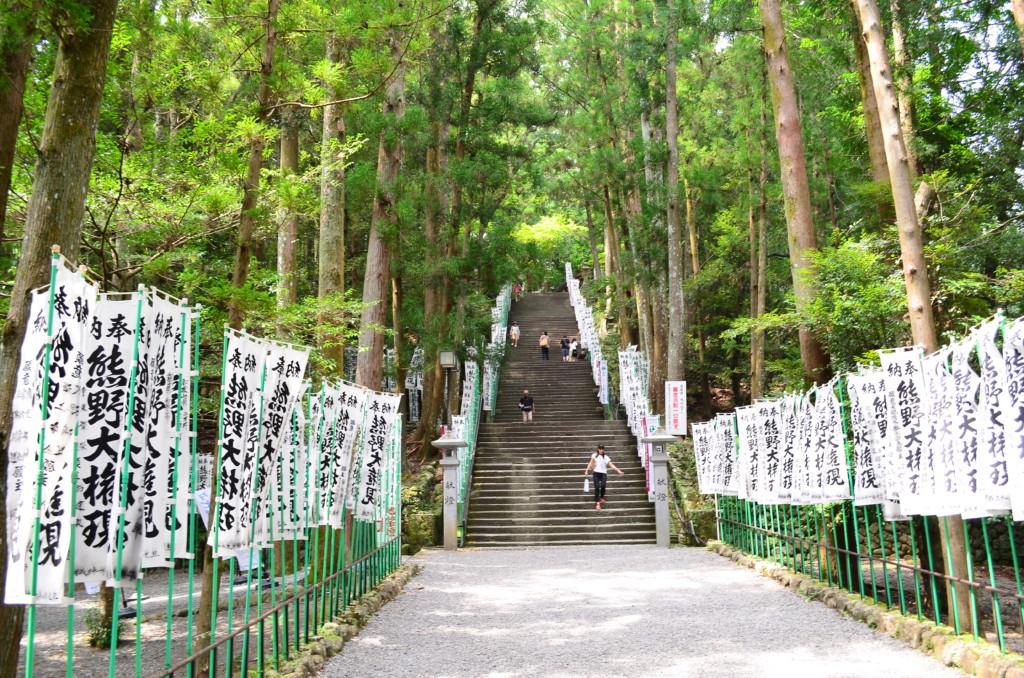 熊野本宮大社の階段や参拝可能時間