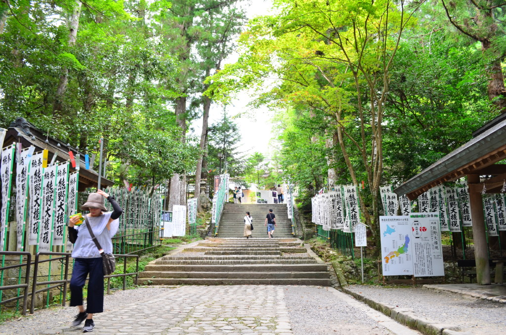 熊野本宮大社の参拝順序