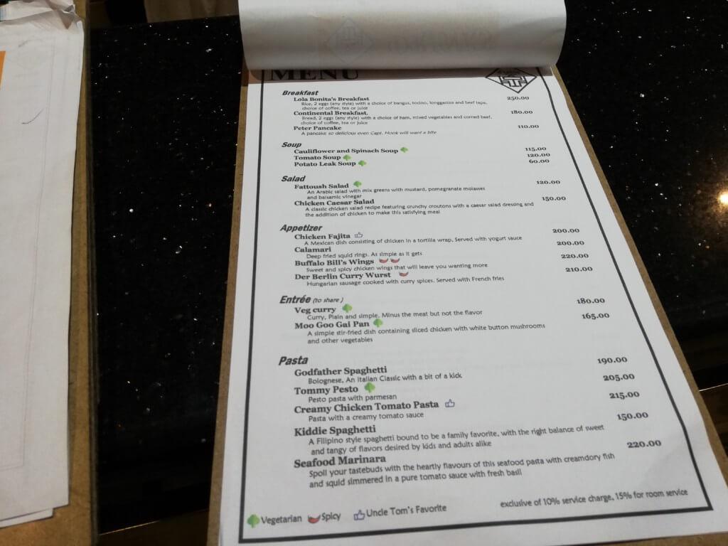 アンクル トムズ キャビンホテルは朝食つき