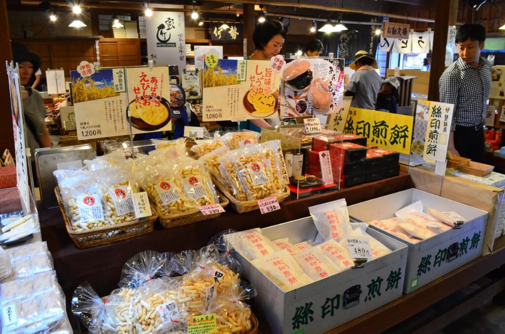 伊勢神宮・おかげ横丁のおすすめの配る・ばらまき用でお菓子のお土産