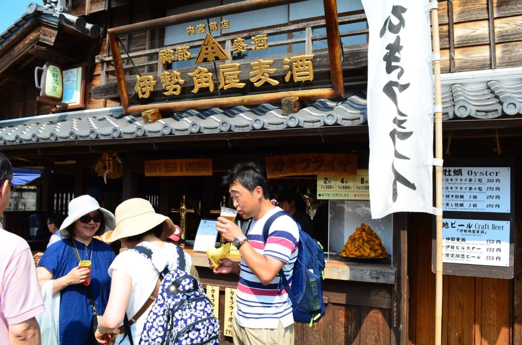 伊勢名物で伊勢うどん・手こね寿司・赤福を食べよう