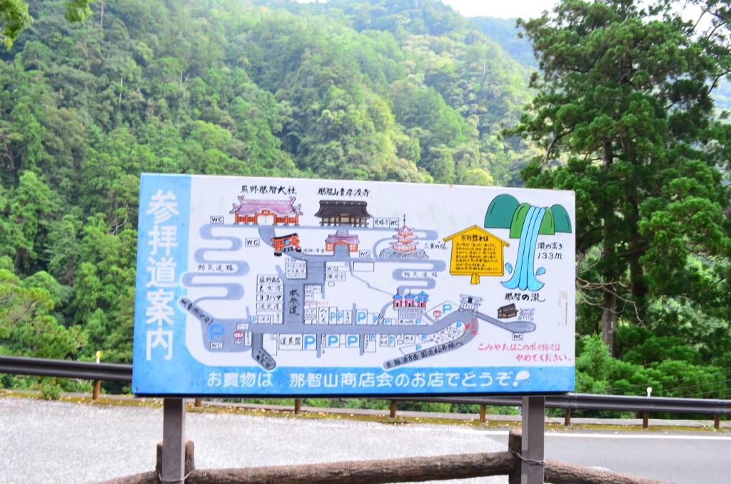 熊野那智大社と那智の滝に車やバスで行く場合