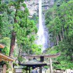 熊野那智大社と那智の滝の駐車場は?目的別のおすすめや階段など注意点を紹介するよ