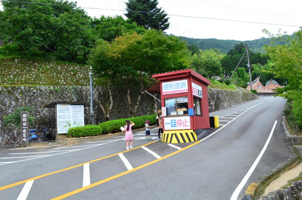 熊野那智大社と那智の滝の駐車場