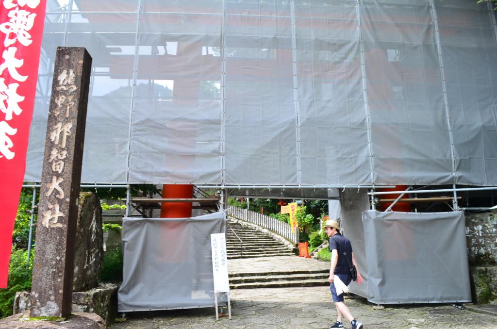 熊野那智大社の拝殿改修工事は終了している