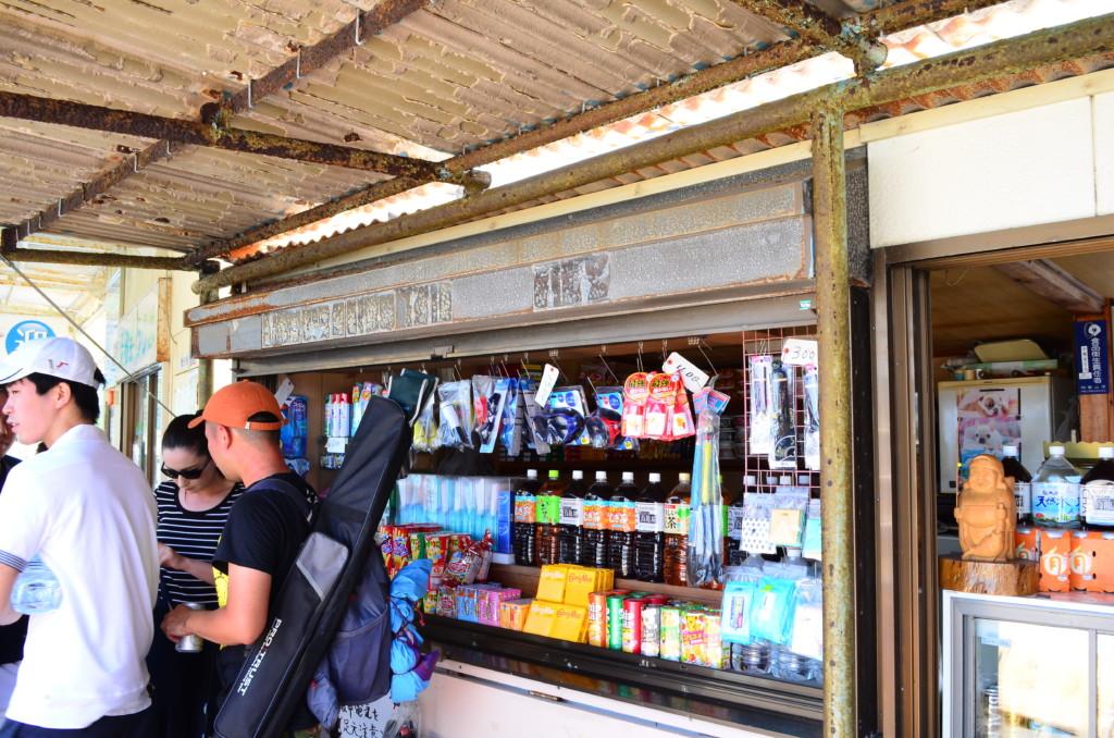 友ヶ島汽船の乗り場や料金、時間