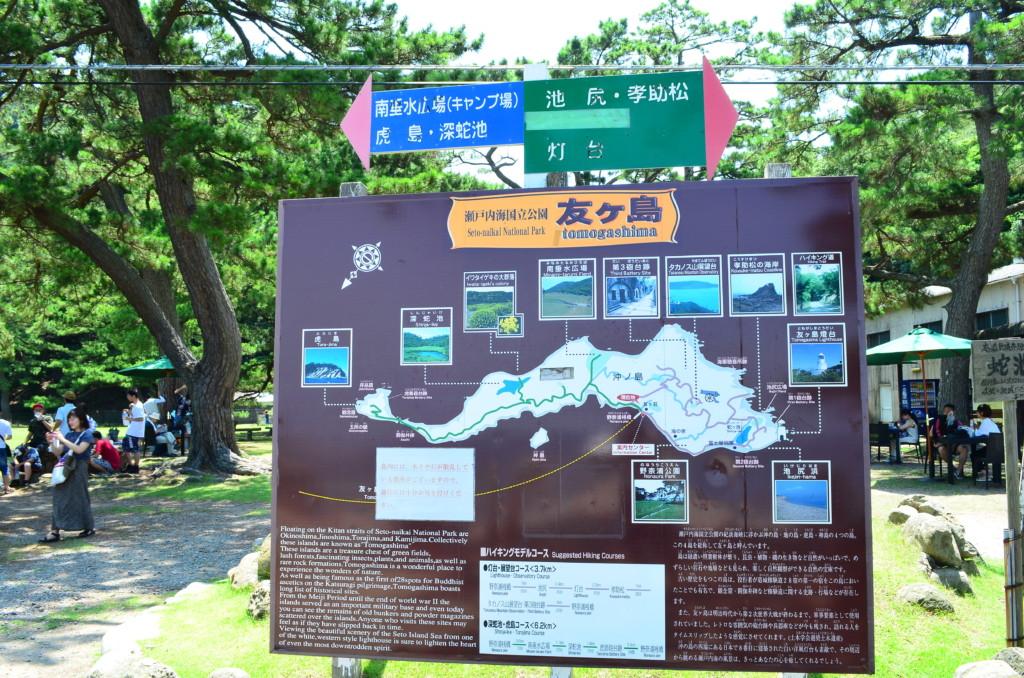和歌山県でラピュタの世界が味わえる無人島の友ヶ島の見どころ