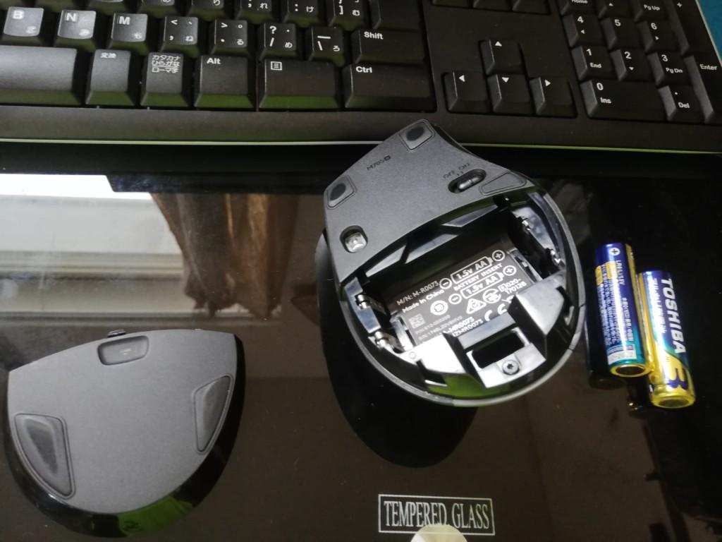 マウスのチャタリングを修理する方法