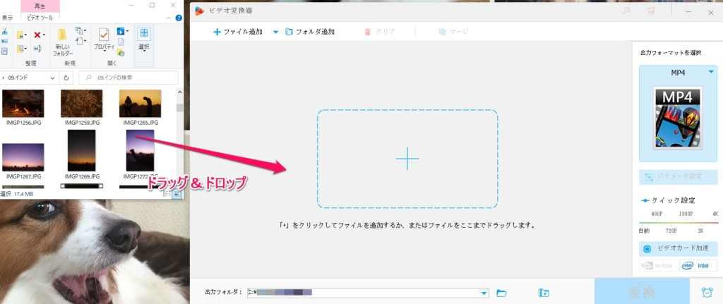 動画変換&簡単な動画編集ができる